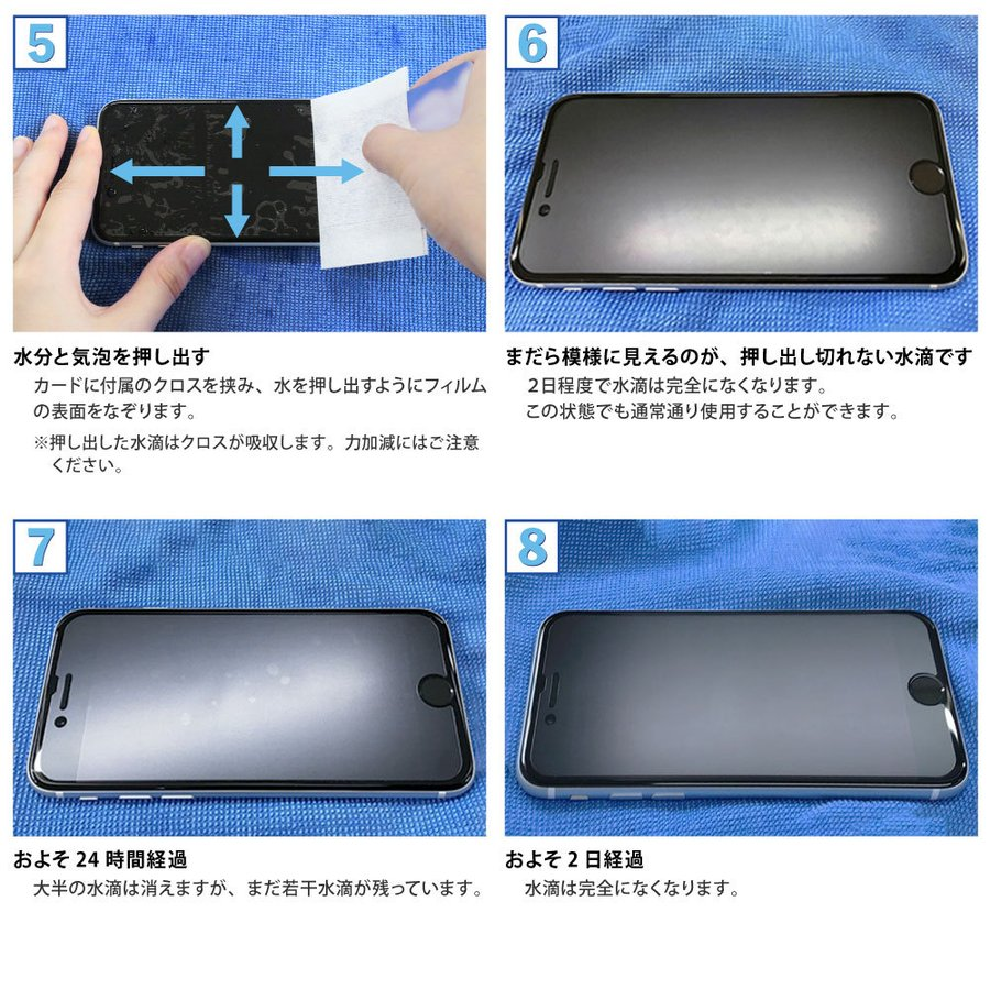 Galaxy S21+  5G 保護フィルム AFP液晶保護フィルム3 指紋防止 キズ防止 防汚 気泡消失 ASDEC アスデック ASH-SCG10|mobilefilm|17