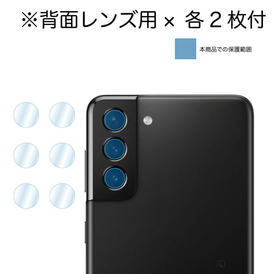 Galaxy S21+  5G 保護フィルム AFP液晶保護フィルム3 指紋防止 キズ防止 防汚 気泡消失 ASDEC アスデック ASH-SCG10|mobilefilm|04
