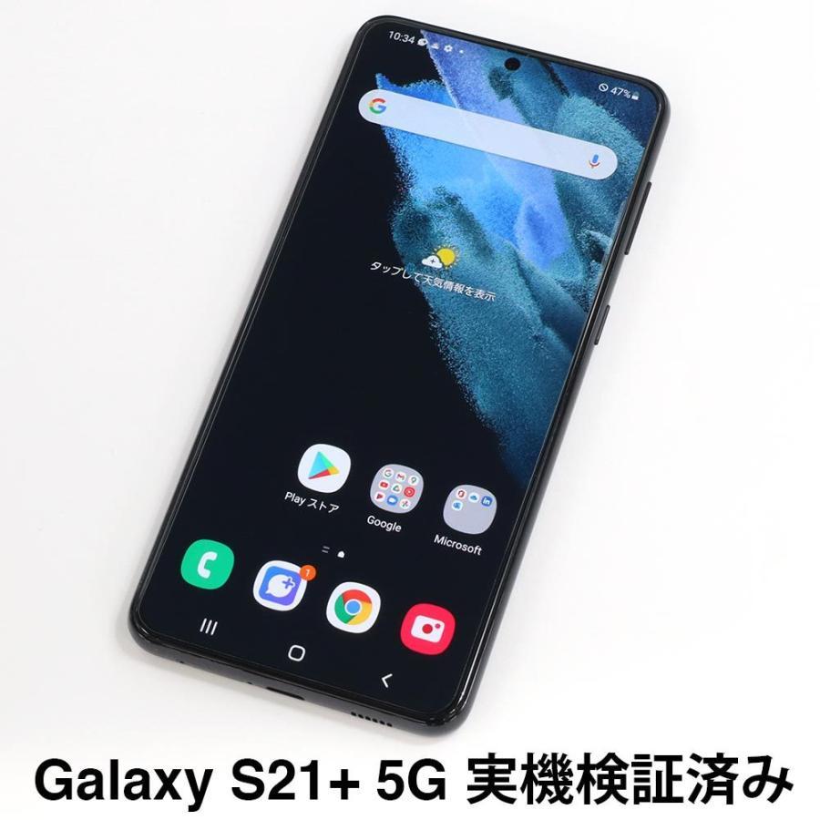 Galaxy S21+  5G 保護フィルム AFP液晶保護フィルム3 指紋防止 キズ防止 防汚 気泡消失 ASDEC アスデック ASH-SCG10|mobilefilm|06