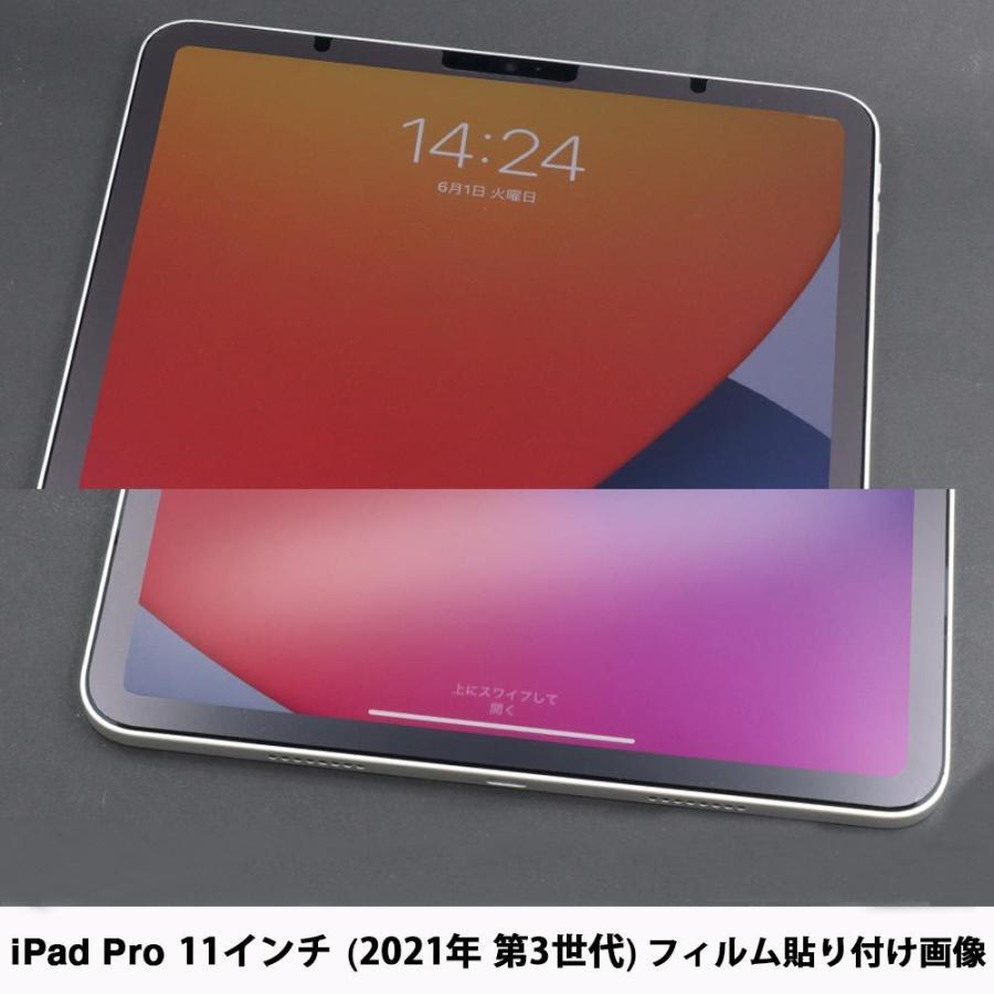 iPad Pro 11インチ (2021年 第3世代) 用  保護フィルム ノングレア液晶保護フィルム3 防指紋 反射防止 ギラつき防止 気泡消失 ASDEC NGB-IPA17 mobilefilm 08