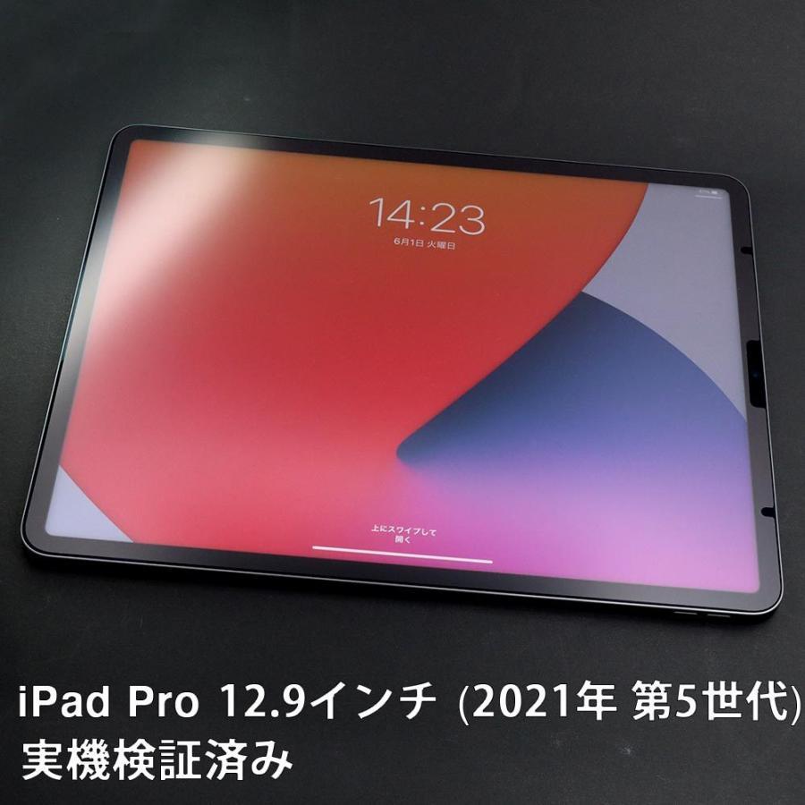iPad Pro 12.9インチ (2021年 第5世代) 用  保護フィルム ノングレア液晶保護フィルム3 防指紋 反射防止 ギラつき防止 気泡消失 ASDEC NGB-IPA18|mobilefilm|07