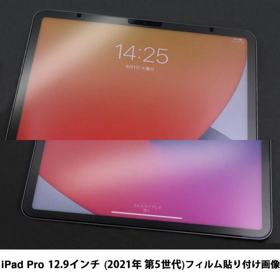 iPad Pro 12.9インチ (2021年 第5世代) 用  保護フィルム ノングレア液晶保護フィルム3 防指紋 反射防止 ギラつき防止 気泡消失 ASDEC NGB-IPA18|mobilefilm|08