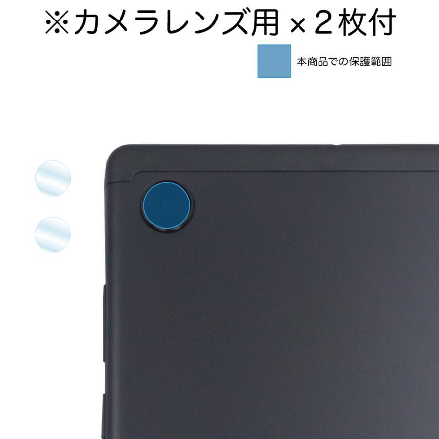 Lenovo Tab M10 HD (2nd Gen) ZA6V0168JP 10.1型 保護フィルム ノングレア液晶保護フィルム3 防指紋 反射防止 ギラつき防止 気泡消失 ASDEC NGB-LVM10H mobilefilm 04