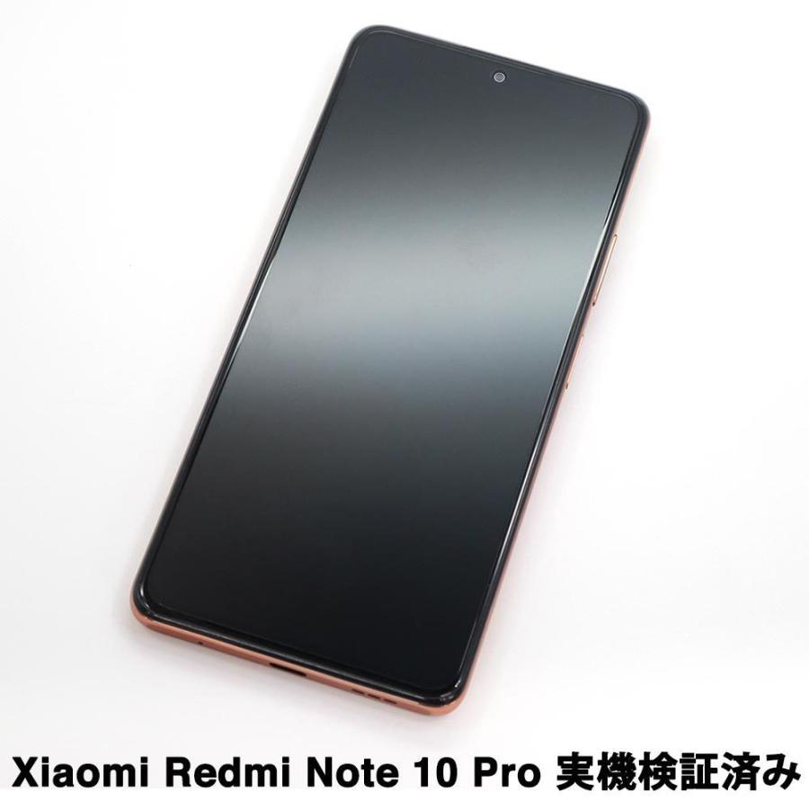 Xiaomi Redmi Note 10 Pro 保護フィルム ノングレア液晶保護フィルム3 防指紋 反射防止 ギラつき防止 気泡消失  ASDEC アスデック NGB-MIRN10P|mobilefilm|05