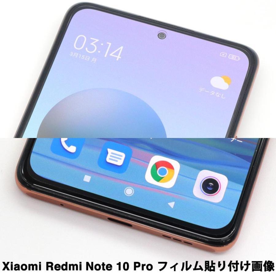 Xiaomi Redmi Note 10 Pro 保護フィルム ノングレア液晶保護フィルム3 防指紋 反射防止 ギラつき防止 気泡消失  ASDEC アスデック NGB-MIRN10P|mobilefilm|07