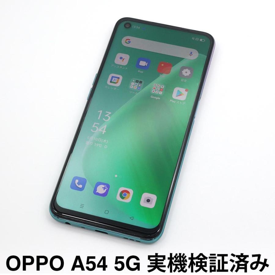 OPPO A54 5G  保護フィルム ノングレア液晶保護フィルム3 防指紋 反射防止 ギラつき防止 気泡消失  ASDEC アスデック NGB-OPG02 mobilefilm 07