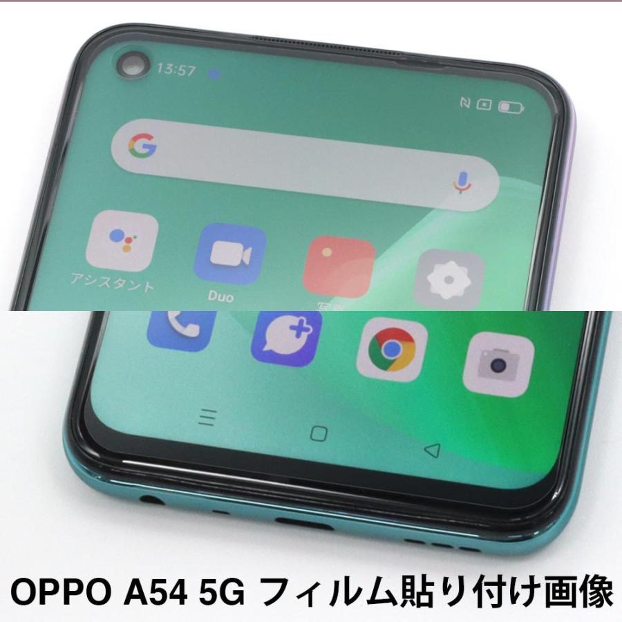 OPPO A54 5G  保護フィルム ノングレア液晶保護フィルム3 防指紋 反射防止 ギラつき防止 気泡消失  ASDEC アスデック NGB-OPG02 mobilefilm 08