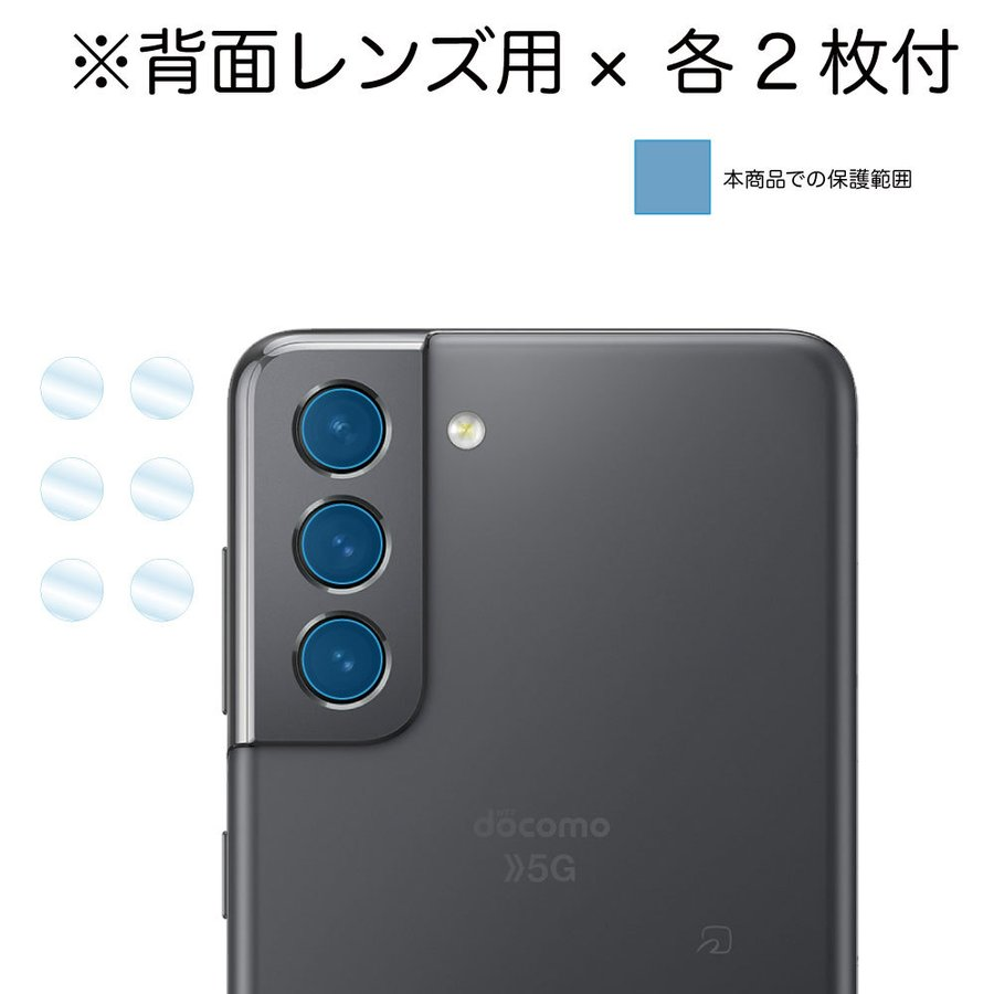 Galaxy S21 5G 保護フィルム ノングレア液晶保護フィルム3 防指紋 反射防止 ギラつき防止 気泡消失  ASDEC アスデック NGB-SC51B|mobilefilm|04