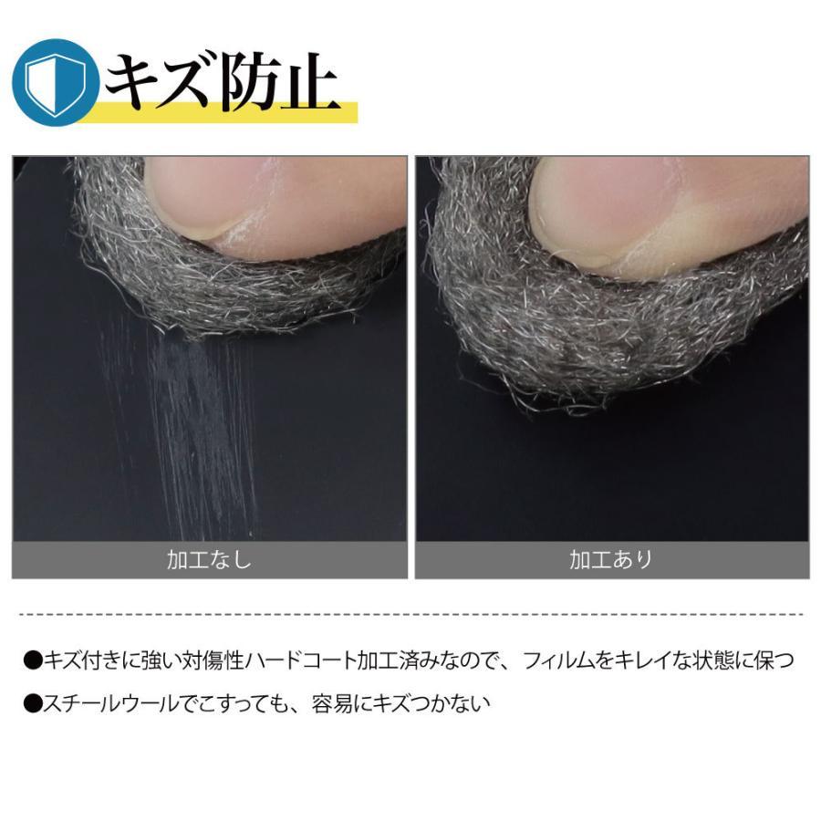 Galaxy A52 5G 保護フィルム ノングレア液晶保護フィルム3 防指紋 反射防止 ギラつき防止 気泡消失  ASDEC アスデック NGB-SC53B mobilefilm 14