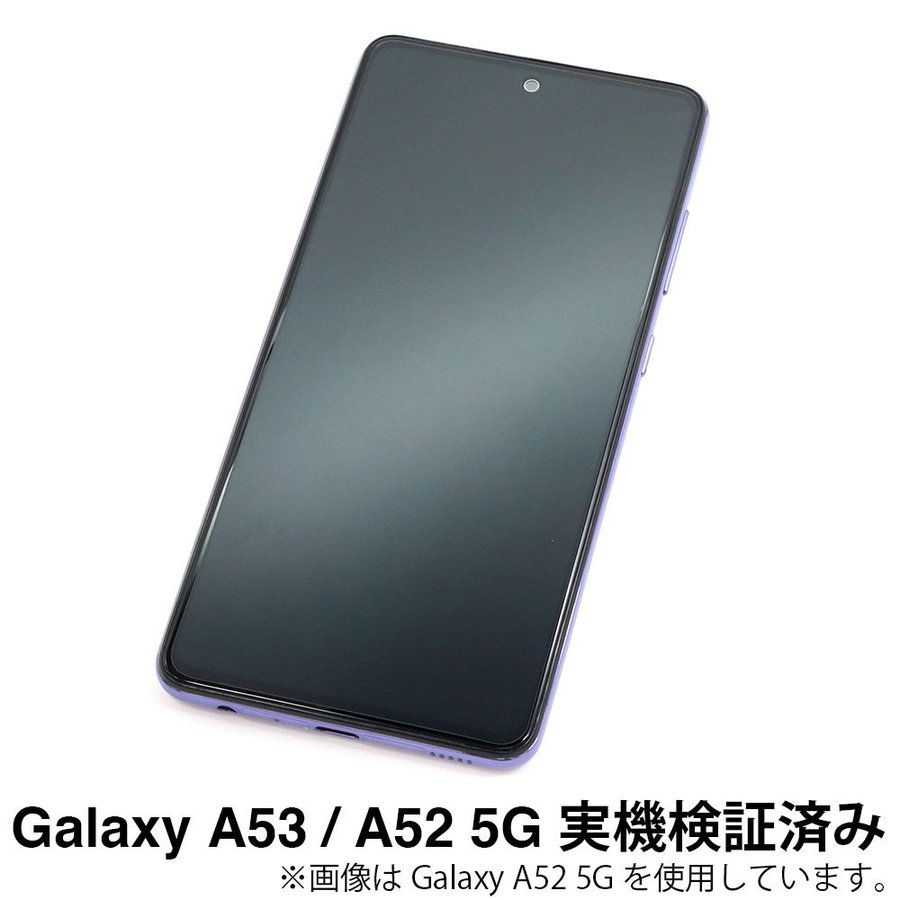Galaxy A52 5G 保護フィルム ノングレア液晶保護フィルム3 防指紋 反射防止 ギラつき防止 気泡消失  ASDEC アスデック NGB-SC53B mobilefilm 05