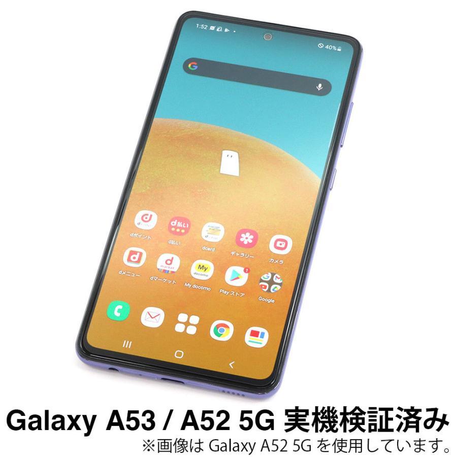 Galaxy A52 5G 保護フィルム ノングレア液晶保護フィルム3 防指紋 反射防止 ギラつき防止 気泡消失  ASDEC アスデック NGB-SC53B mobilefilm 06