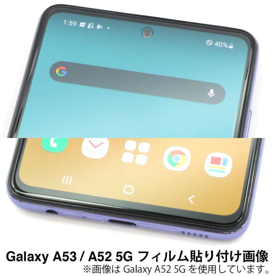 Galaxy A52 5G 保護フィルム ノングレア液晶保護フィルム3 防指紋 反射防止 ギラつき防止 気泡消失  ASDEC アスデック NGB-SC53B mobilefilm 07