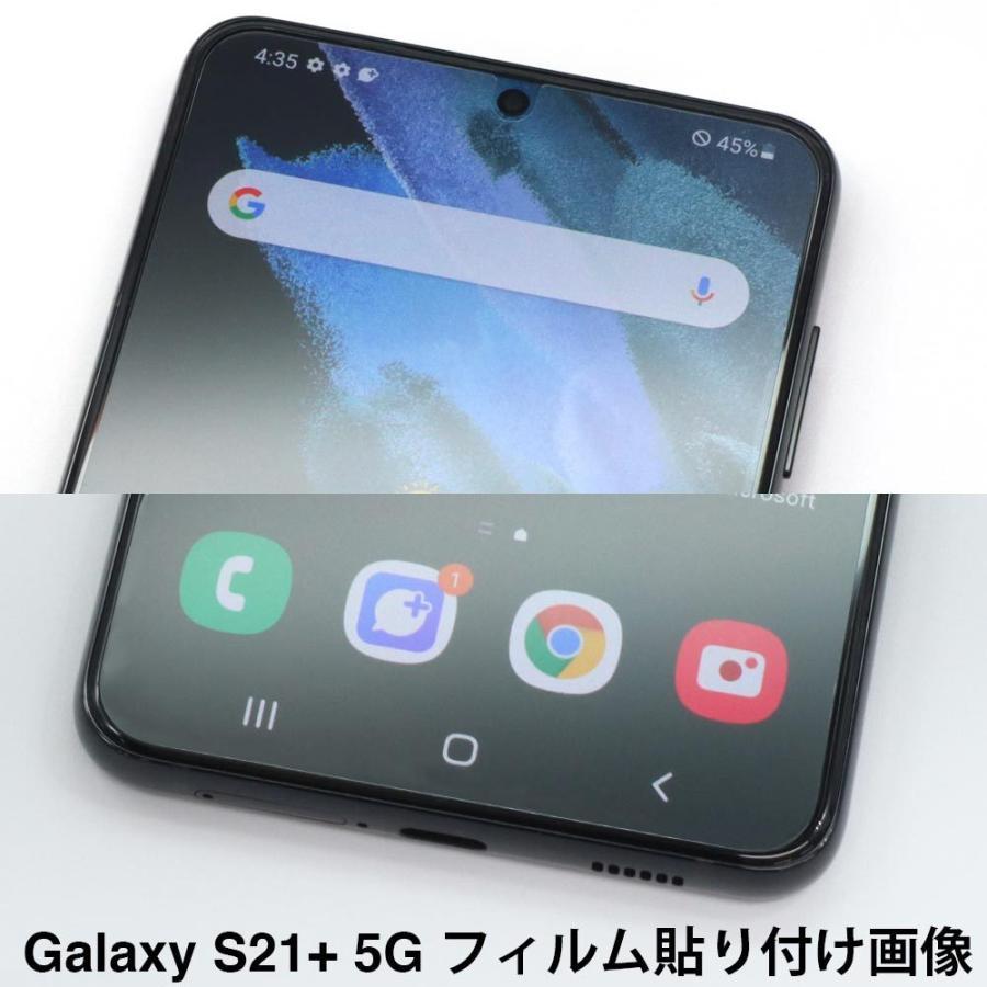 Galaxy S21+ 5G 保護フィルム ノングレア液晶保護フィルム3 防指紋 反射防止 ギラつき防止 気泡消失  ASDEC アスデック NGB-SCG10|mobilefilm|07