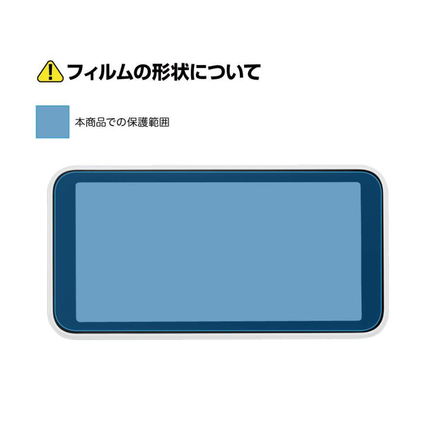 Galaxy 5G Mobile Wi-Fi 保護フィルム ノングレア液晶保護フィルム3 防指紋 反射防止 ギラつき防止 気泡消失  ASDEC アスデック NGB-SCR01 mobilefilm 03