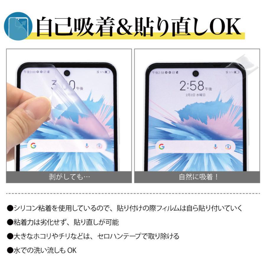 Xperia Ace II 保護フィルム ノングレア液晶保護フィルム3 防指紋 反射防止 ギラつき防止 気泡消失  ASDEC アスデック NGB-SO41B|mobilefilm|11