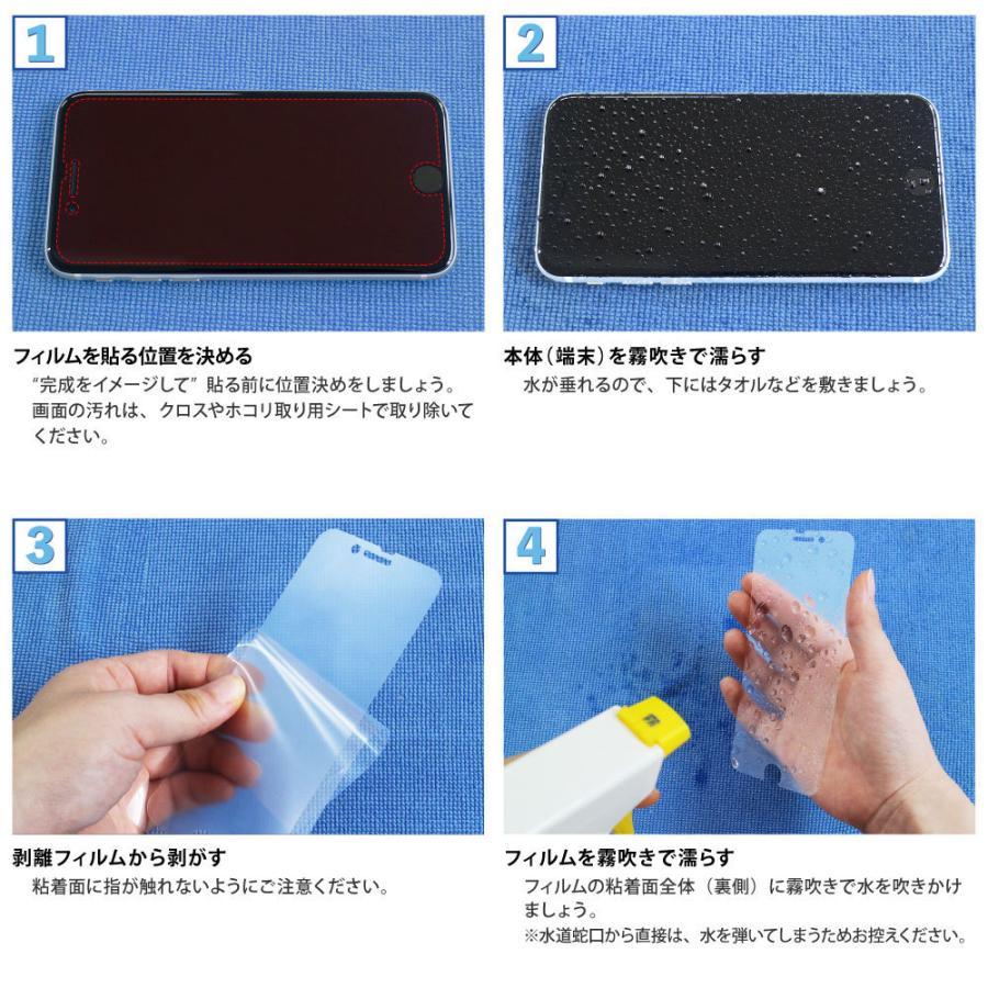 Xperia Ace II 保護フィルム ノングレア液晶保護フィルム3 防指紋 反射防止 ギラつき防止 気泡消失  ASDEC アスデック NGB-SO41B|mobilefilm|15