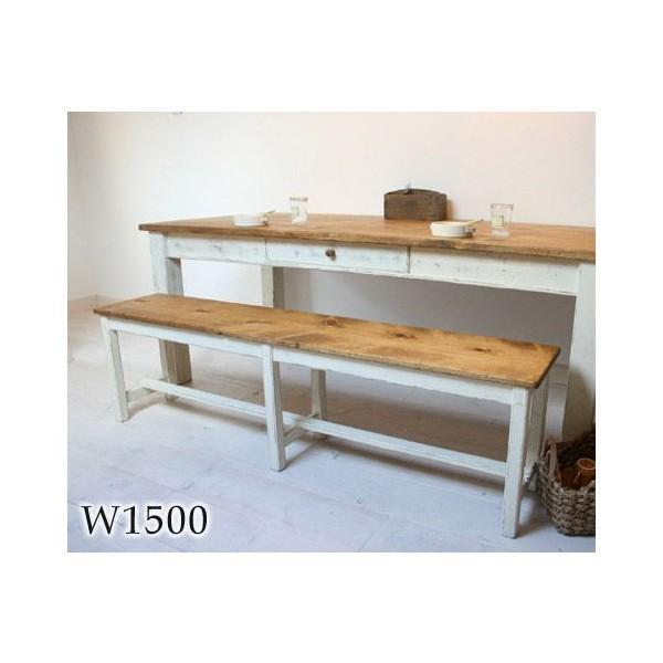 ロングベンチ 1500 ラスティックパイン RT-304-150