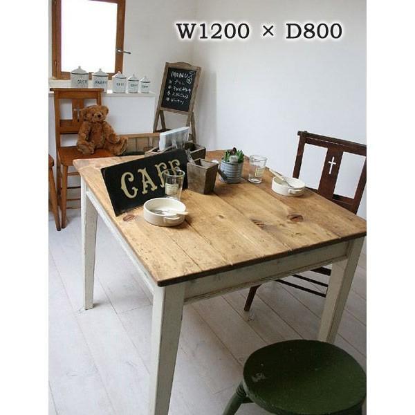 Cafe Table RT-202-120(W1200) ラスティック(単体)  パイン家具 カフェテーブル イージーオーダー