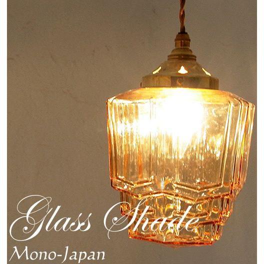 【送料無料】国産ガラスペンダントライトセット 0018アンバー 電球1灯付属 15mono LED電球対応MT-0018am-p ■□