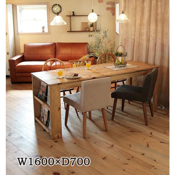 【ダイニングテーブル (単体)】ラスティックパイン ジャケットシェルフテーブル 1600×700RT-210-160 ■□