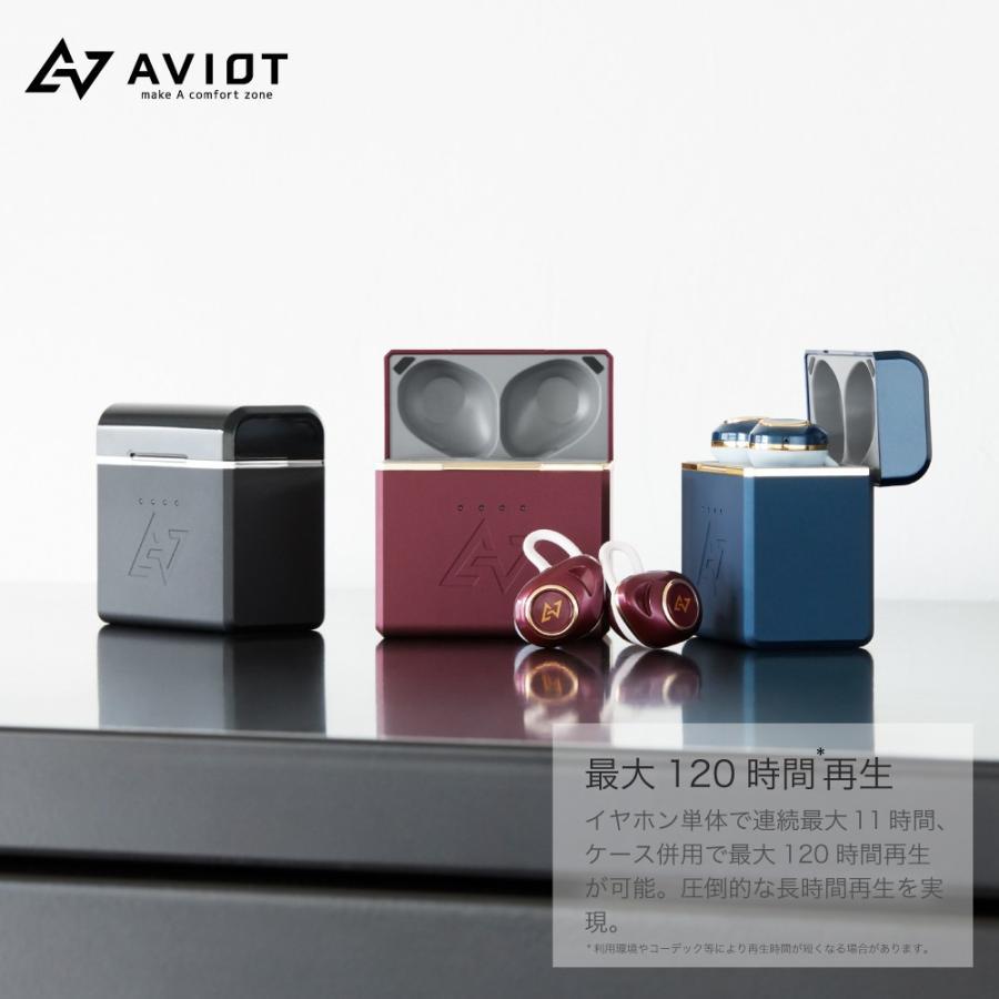 ワイヤレスイヤホン bluetooth イヤホン スマホ iphone android 対応 重低音 aac aptx AVIOT(アビオット) TE-D01d mk2(メーカー1年保証)|mobileselect|02