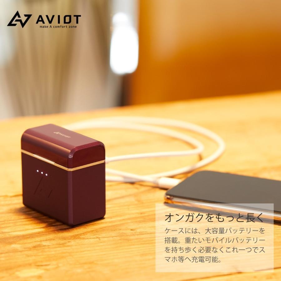 ワイヤレスイヤホン bluetooth イヤホン スマホ iphone android 対応 重低音 aac aptx AVIOT(アビオット) TE-D01d mk2(メーカー1年保証)|mobileselect|03