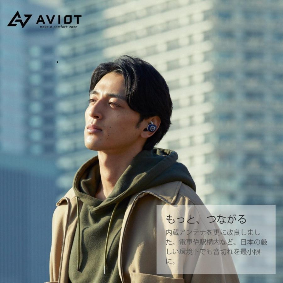 ワイヤレスイヤホン bluetooth イヤホン スマホ iphone android 対応 重低音 aac aptx AVIOT(アビオット) TE-D01d mk2(メーカー1年保証)|mobileselect|04
