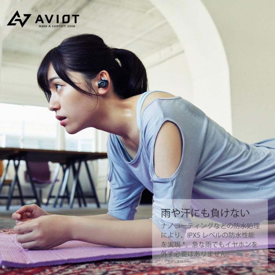 ワイヤレスイヤホン bluetooth イヤホン スマホ iphone android 対応 重低音 aac aptx AVIOT(アビオット) TE-D01d mk2(メーカー1年保証)|mobileselect|06