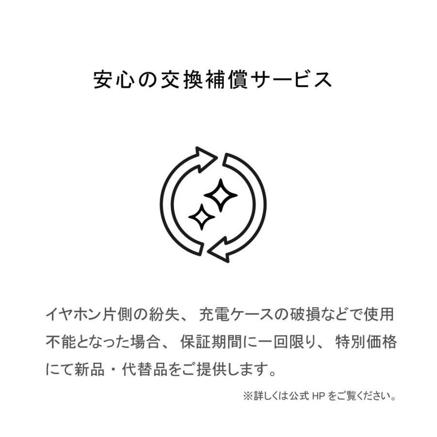 ワイヤレスイヤホン bluetooth イヤホン スマホ iphone android 対応 重低音 aac aptx AVIOT(アビオット) TE-D01d mk2(メーカー1年保証)|mobileselect|07