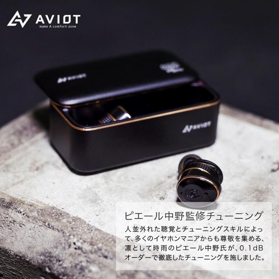 ピエール中野 × AVIOT コラボレーションモデル ピヤホン ワイヤレスイヤホン bluetooth イヤホン スマホ iphone android 対応 TE-BD21j-pnk|mobileselect|03