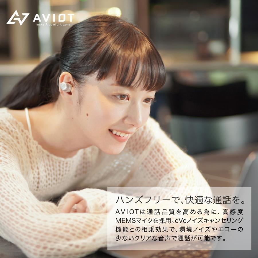 【AVIOT公式 メーカー保証】TE-BD21j ワイヤレスイヤホン 高音質 防水 外音取り込み アンビエント AptX Adaptive 通話【レビュー特典】 mobileselect 04