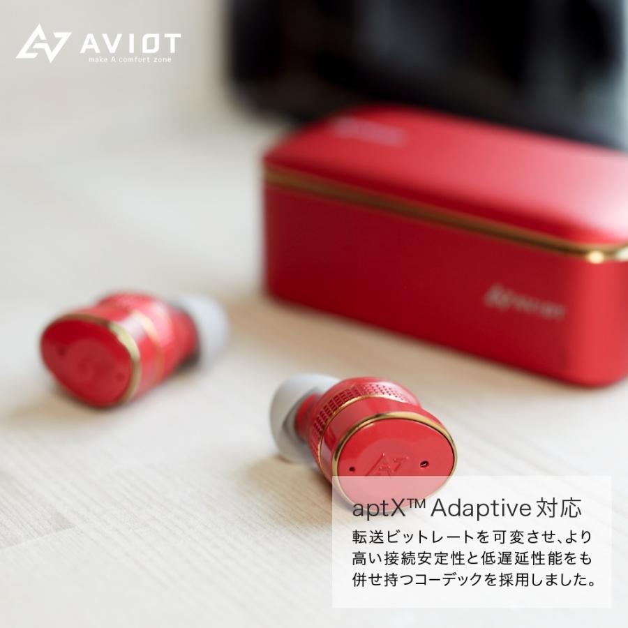 【AVIOT公式 メーカー保証】TE-BD21j ワイヤレスイヤホン 高音質 防水 外音取り込み アンビエント AptX Adaptive 通話【レビュー特典】 mobileselect 05
