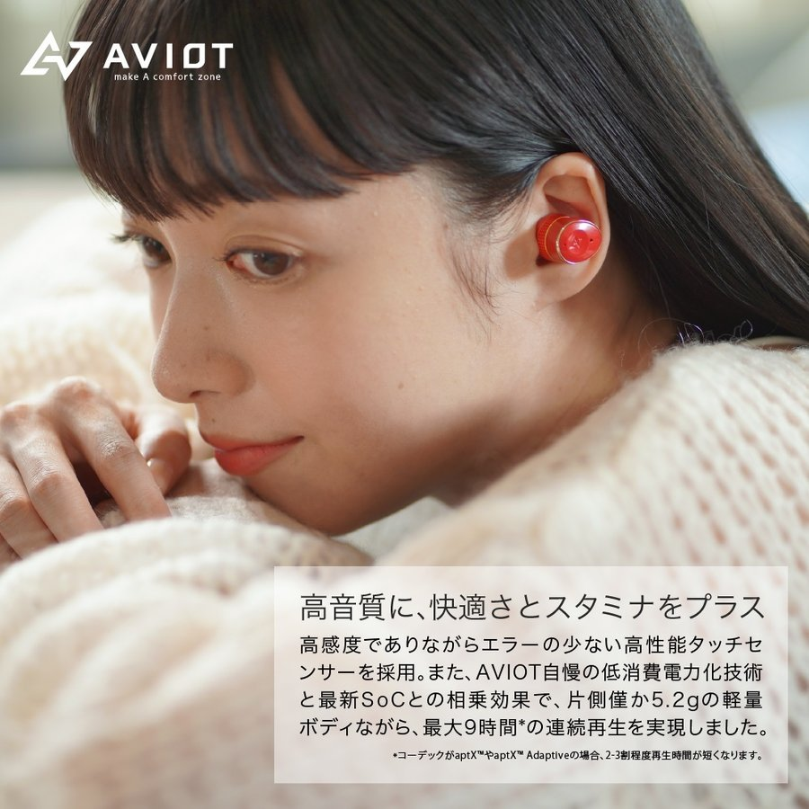 【AVIOT公式 メーカー保証】TE-BD21j ワイヤレスイヤホン 高音質 防水 外音取り込み アンビエント AptX Adaptive 通話【レビュー特典】 mobileselect 06