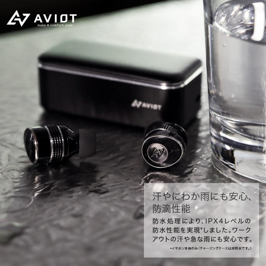 【AVIOT公式 メーカー保証】TE-BD21j ワイヤレスイヤホン 高音質 防水 外音取り込み アンビエント AptX Adaptive 通話【レビュー特典】 mobileselect 08