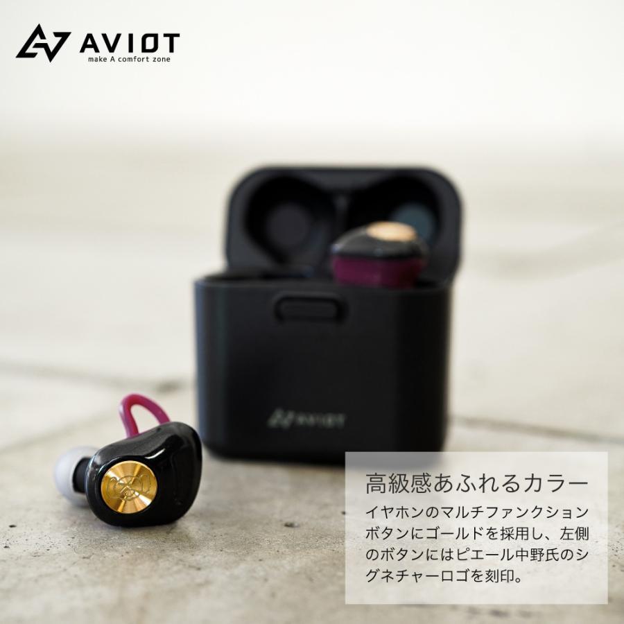 ピエール中野 × AVIOT コラボモデル ピヤホン ワイヤレスイヤホン bluetooth イヤホン iphone android 対応 TE-D01d-pnk|mobileselect|03