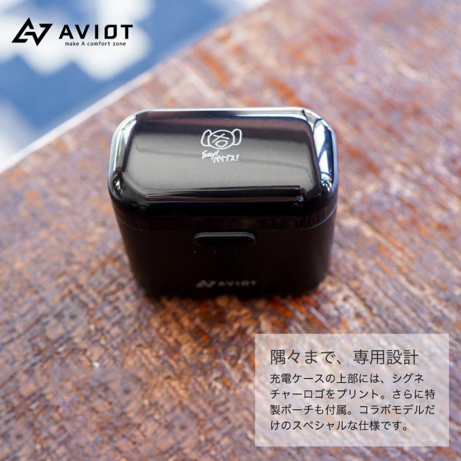 ピエール中野 × AVIOT コラボモデル ピヤホン ワイヤレスイヤホン bluetooth イヤホン iphone android 対応 TE-D01d-pnk|mobileselect|05