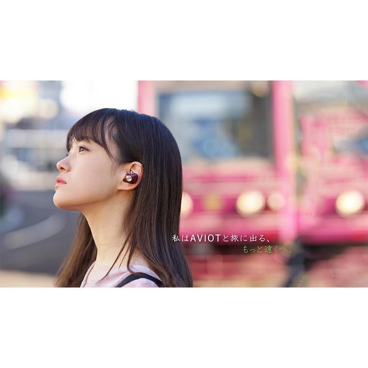 ワイヤレスイヤホン bluetooth イヤホン スマホ iphone android 対応 重低音 aac aptx AVIOT(アビオット) TE-D01d (メーカー1年保証) mobileselect 02