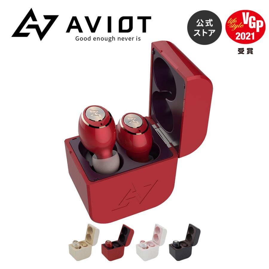 【AVIOT公式 メーカー保証】TE-D01gv ワイヤレスイヤホン bluetooth IPX7 イヤホン単体11時間再生 aptX Adaptive 外音取り込み【レビュー特典】|mobileselect
