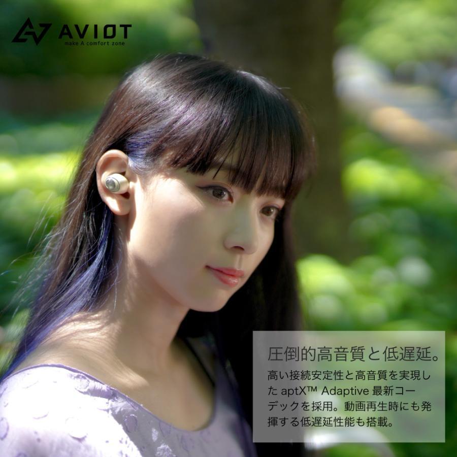 【AVIOT公式 メーカー保証】TE-D01gv ワイヤレスイヤホン bluetooth IPX7 イヤホン単体11時間再生 aptX Adaptive 外音取り込み【レビュー特典】|mobileselect|04