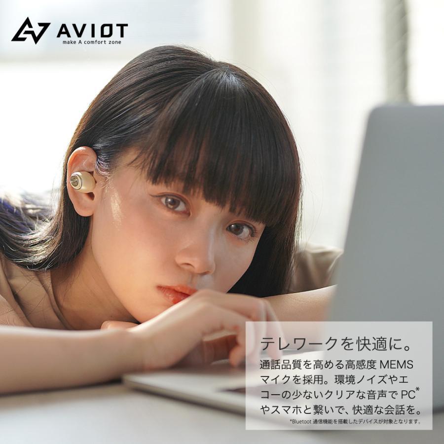 【AVIOT公式 メーカー保証】TE-D01gv ワイヤレスイヤホン bluetooth IPX7 イヤホン単体11時間再生 aptX Adaptive 外音取り込み【レビュー特典】|mobileselect|05