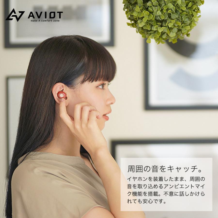 【AVIOT公式 メーカー保証】TE-D01gv ワイヤレスイヤホン bluetooth IPX7 イヤホン単体11時間再生 aptX Adaptive 外音取り込み【レビュー特典】|mobileselect|06