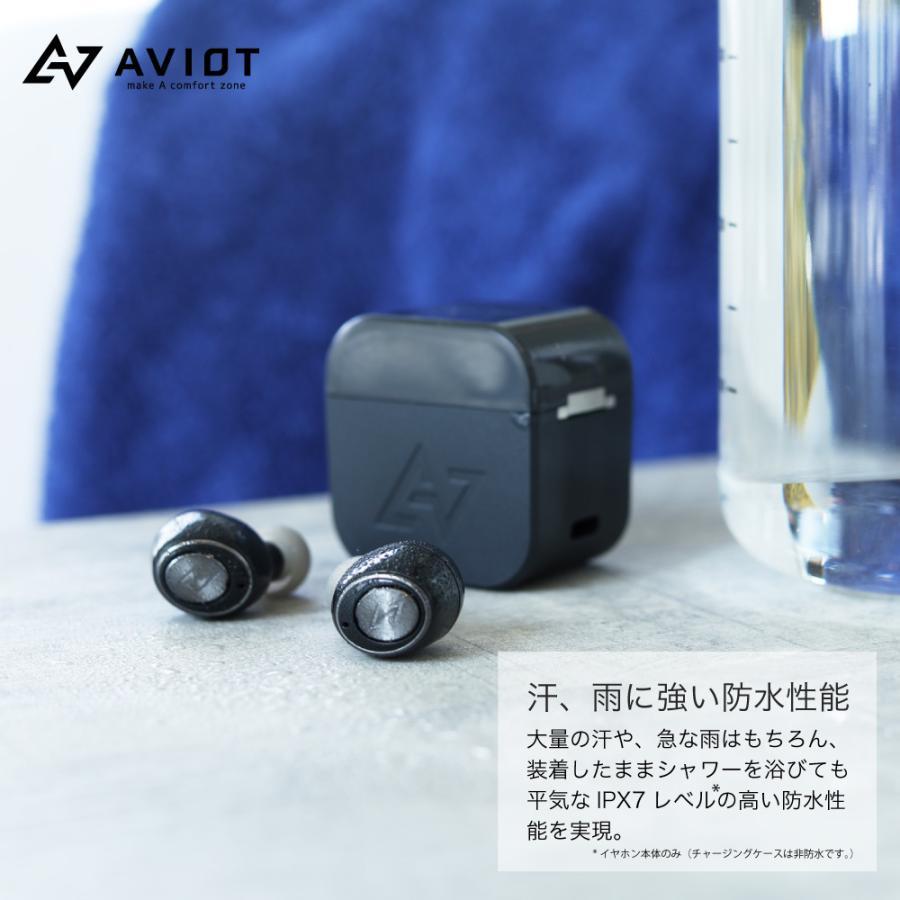 【AVIOT公式 メーカー保証】TE-D01gv ワイヤレスイヤホン bluetooth IPX7 イヤホン単体11時間再生 aptX Adaptive 外音取り込み【レビュー特典】|mobileselect|07