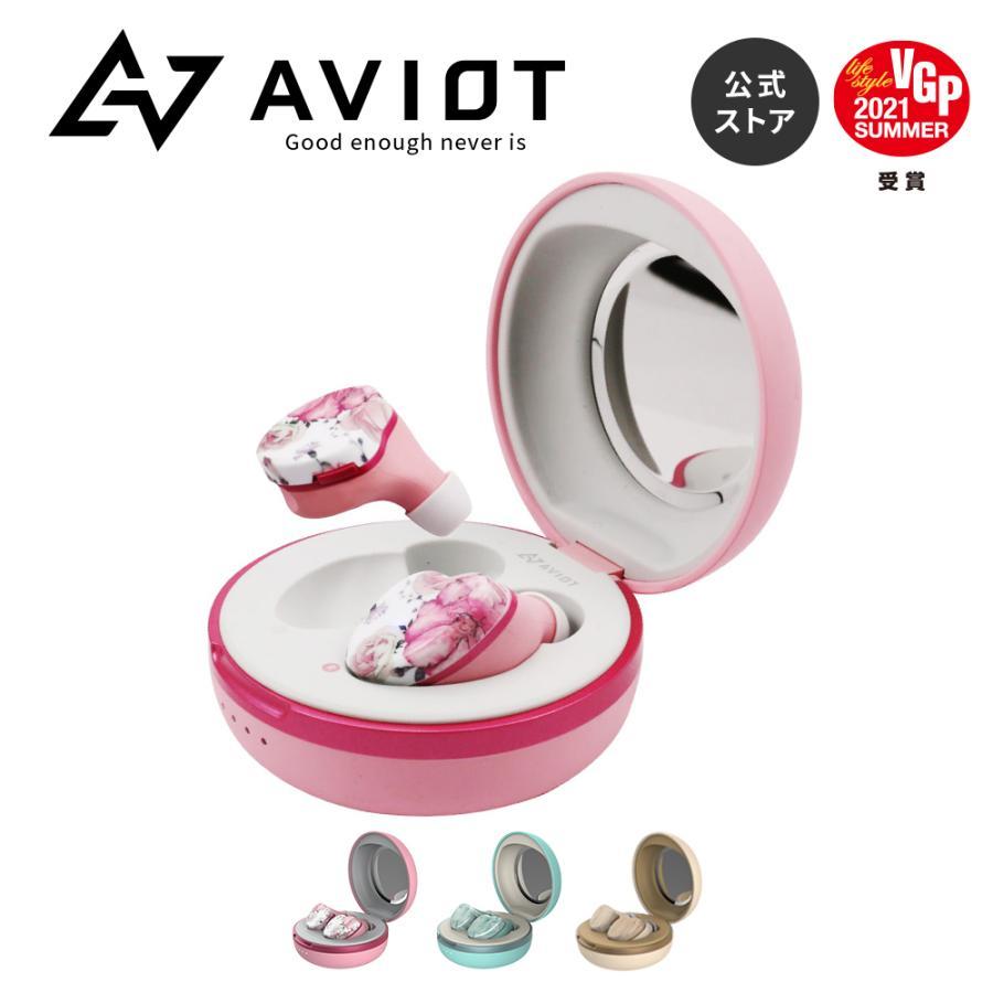 AVIOT アビオット ワイヤレスイヤホン TE-D01i (メーカー1年保証)|mobileselect
