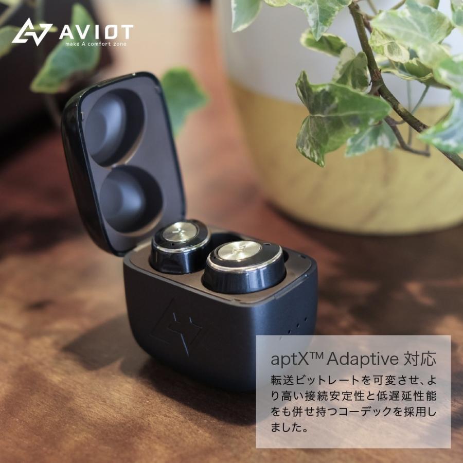 【AVIOT公式 メーカー保証】TE-D01m ワイヤレスイヤホン ノイズキャンセリング ANC 防水 外音取り込み アンビエント AptX Adaptive【レビュー特典】|mobileselect|04