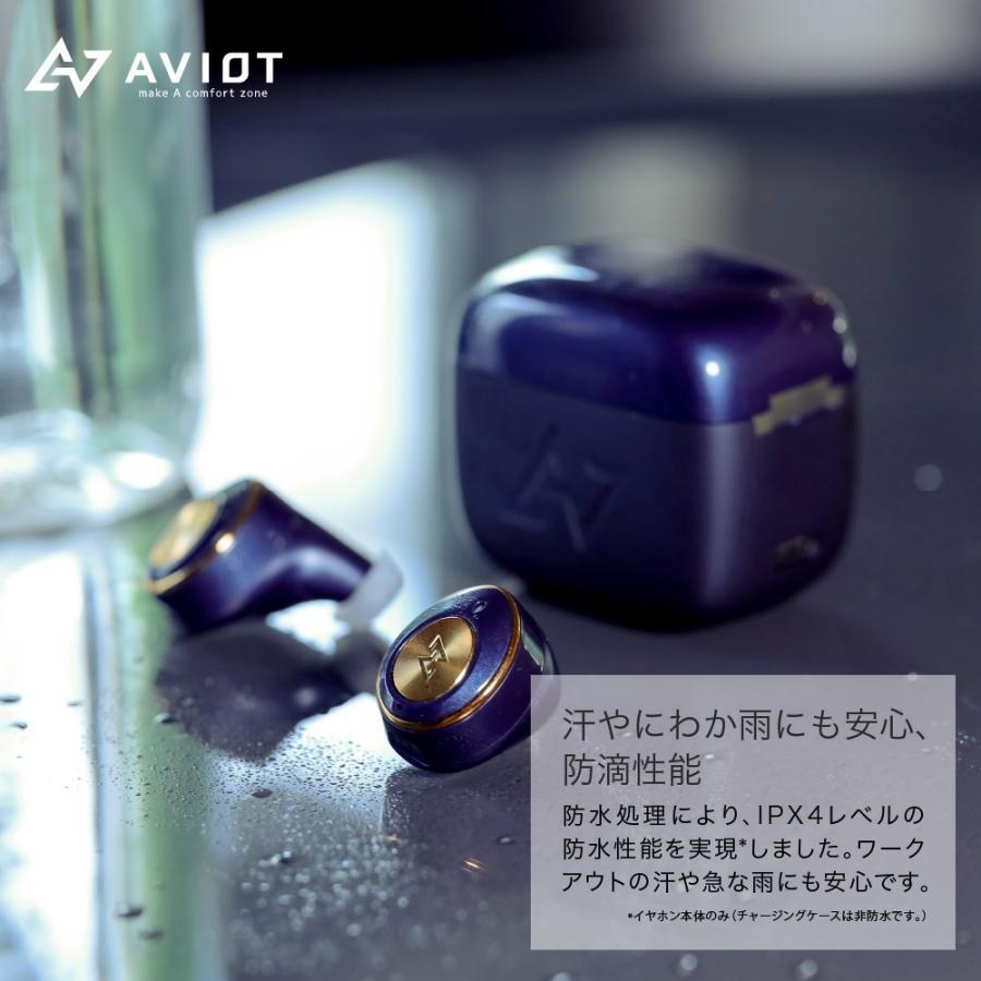 【AVIOT公式 メーカー保証】TE-D01m ワイヤレスイヤホン ノイズキャンセリング ANC 防水 外音取り込み アンビエント AptX Adaptive【レビュー特典】|mobileselect|07