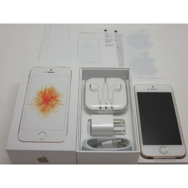 iPhone SE 32GB ゴールド SIMフリー 新品・未使用 白ロム本体 スマホ専門販売店 mobilestation 02