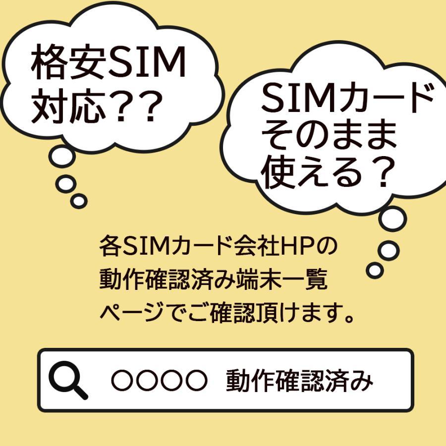 iPhone SE 32GB ゴールド SIMフリー 新品・未使用 白ロム本体 スマホ専門販売店 mobilestation 06