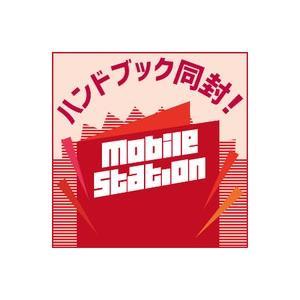 iPhone7 128GB ジェットブラック au 中古 Bランク  白ロム本体 スマホ専門販売店|mobilestation|03