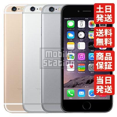 iPhone6 16GB スペースグレイ docomo 中古 Bランク 白ロム本体 スマホ専門販売店|mobilestation