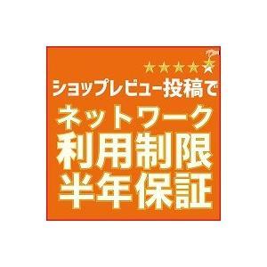 iPhone6 16GB スペースグレイ docomo 中古 Cランク 白ロム本体 スマホ専門販売店|mobilestation|07